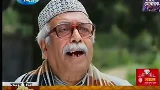 Bangla Eid Natok 2016 Printing Mishtek Zahid Hasan Jeni