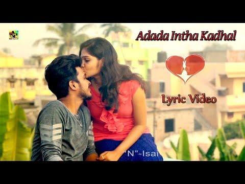Xxx Mp4 Adada Intha Kadhal Lyric Video Valentines Day 2019 Love Album Songs Tamil Love Songs 3gp Sex