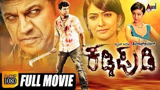 Download Kaddipudi – ಕಡ್ಡಿಪುಡಿ | Kannada Full HD Movie | Shivarajkumar, Radhika Pandith | V Harikrishna 3Gp Mp4