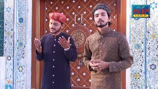Dil Vich Rakh K Pyar Ali De Manqabat by Ghulam Qamar Hussain 2017 | New Manqabat 2017