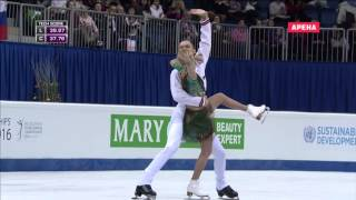 European figure skaters perform on a Bollywood song and win the championship | itimes