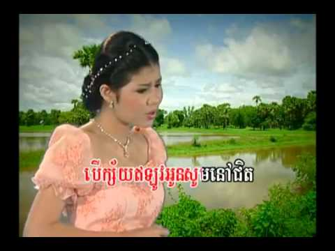Khmer Music Song Cambodian Dance Group Cambodia News Phnom Penh New
