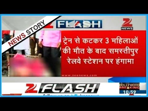 Train ran over three women in Samastipur district of Bihar