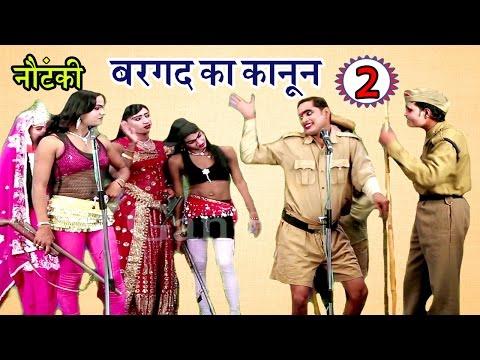 Xxx Mp4 Bhojpuri Nautanki 2 3gp Sex