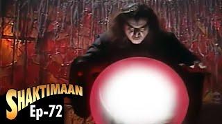 Shaktimaan - Episode 72