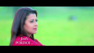 Assamese Song