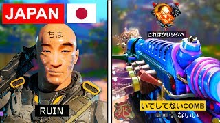 REACTING TO JAPANESE BLACK OPS 3 GAMEPLAY! (WTF!!)