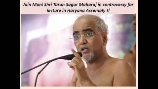 Who is Digambar Jain Muni?