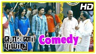 Sonna Puriyathu Comedy Scenes | Part 1 | Shiva | Blade Shankar | Meera Krishnan | Vasundhara