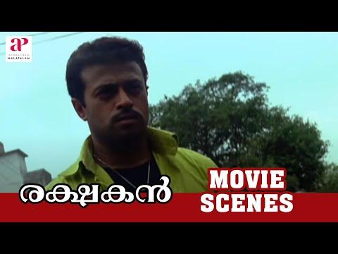 Xxx Mp4 Rakshakan Malayalam Movie Scenes Riyaz Khan Disgraces Manya In Public 3gp Sex