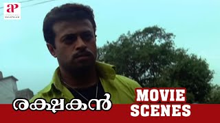 Malayalam Movie | Rakshakan Malayalam Movie | Riyazkhan Disgraces Manya in Public