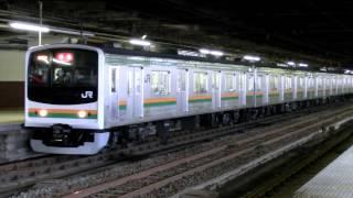 【湘南色】日光線 205系600番台 Y8編成 日光行き 宇都宮駅発車