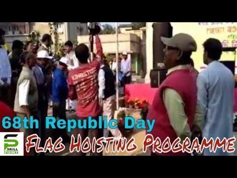 68th Republic Day | Flag Hoisting Programmme | Part - II | Santragachi New Star Club | 2017