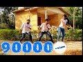 Kodaka Koteswara Rao Dance Cover Agnyaathavaasi Pawan Kalyan Trivikram Lucky mp3
