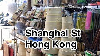 HONG KONG VLOG 24 | Kitchen Supply Shops On Shanghai Street Noodles