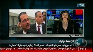 نشرة منتصف الليل من القاهرة والناس 22 يناير