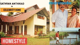 Dream Home of  Sathyan Anthikkad