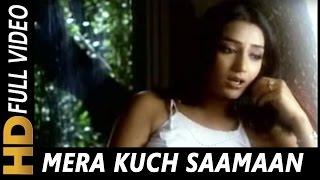 Mera Kuch Samaan | Asha Bhosle | Ijaazat 1987 Songs | Anuradha Patel