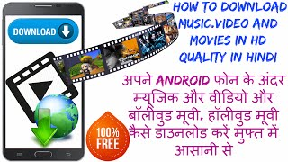 how to download music.video and movie in HD quality in[Hindi]