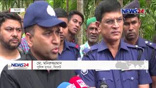 NEWS24 সংবাদ at 3pm News on 18th March, 2018 on News24