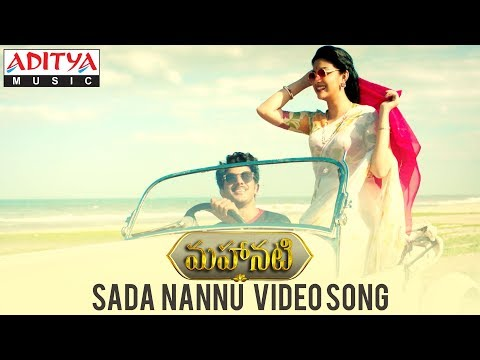 Xxx Mp4 Sada Nannu Video Song Mahanati Songs Keerthy Suresh Dulquer Samantha Vijay Devarakonda 3gp Sex