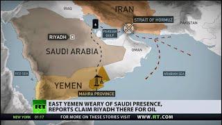 Saudi Arabia wants to establish oil port in eastern Yemen – report