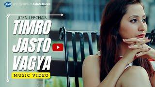 Timro Jasto Vagya By Jiten Lepcha    New Nepali Pop Song    Official Video HD