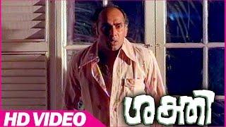 Shakthi Malayalam Movie | Scenes | Prathap Chandran Scared scene |  Jayan
