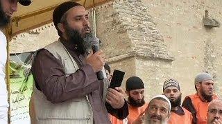 'Ebu Ayyad yakalandı' iddiası