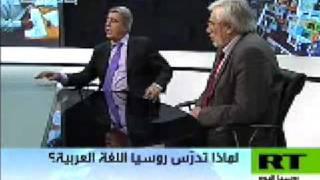 لماذا تدرّس روسيا اللغة العربية؟