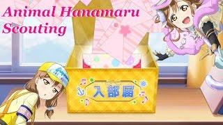 Animal Hanamaru Scouting! (9 10+1's, 1 SR ticket, 1 SSR ticket, 10 BT)