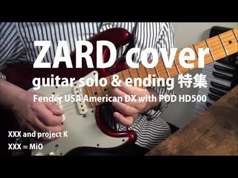 Xxx Mp4 ZARD Guitar 特集【XXX And Project K】 3gp Sex