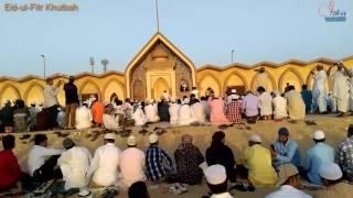 Eid-ul-Fitr Khutbah in Saudi Arabia/KSA 2017