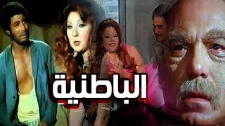 El Batneya Movie - فيلم الباطنية