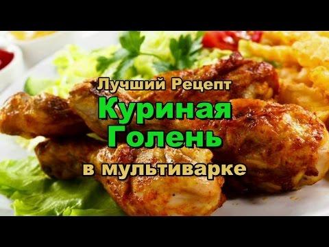 Блюда из фарша курицы рецепты простые и вкусные на сковороде