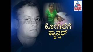 Playback Singer L N Shastry Suffers From Intestinal Cancer | Wife Suma Shastry