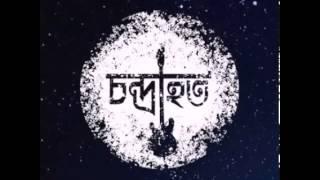 Shopno chador  By Chondrahoto, স্বপ্ন চাদর (চন্দ্রাহত)
