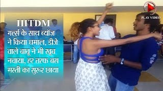 watch patrika news 26 march 2017 hot dance by a hot desi college girl