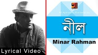Neel | by Tahsan Feat. Minar  | Album Aari  | Official lyrical Video