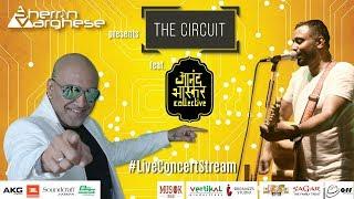 Sherrin Varghese | The Circuit | Anand Bhaskar Collective | S1| E7
