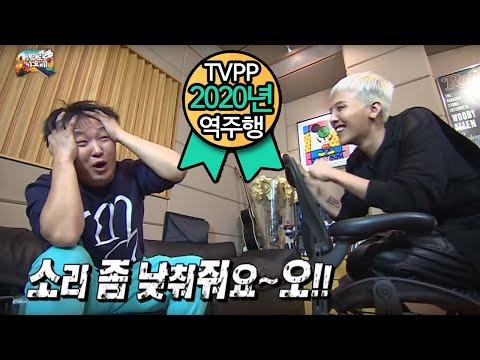 Xxx Mp4 【TVPP】Jeong Hyeong Don The First Recording With GD 정형돈 형돈 지디의 첫 녹음 Infinite Challenge 3gp Sex