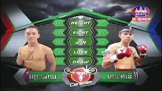Vong Noy vs Phet Many (Thai) Seatv Khmer boxing 08/12/2018