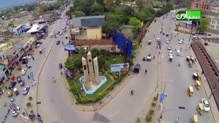 Da Mardan Khkola - Da Imran Yousafzai - sara Hd Video