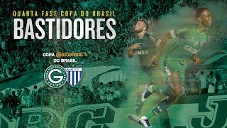 Bastidores - Copa do Brasil 2018 - Goiás 2x0 Avaí - #NadaPodeAbalar