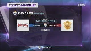 [LoL KeSPA Cup 2017] kt vs 에버8 - 2라운드 8강 B조 1경기