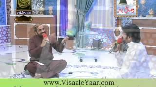 Naat Hi Naat( Qari Shahid Mehmood 5th Ramadan 2014)With Tasleem Sabri At Qtv.By Visaal