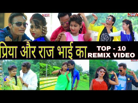Xxx Mp4 Bhojpuri Video Top 10 Priya Raj Bhai Mix Superhit 3gp Sex