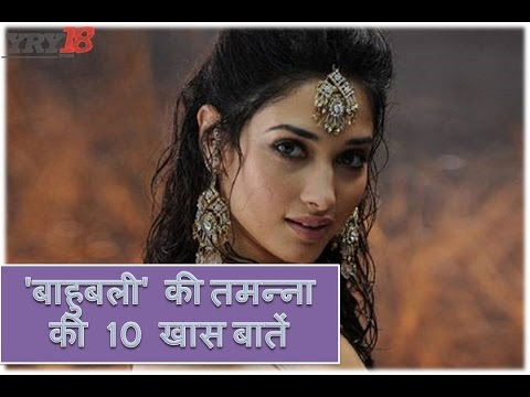 Xxx Mp4 Bahubali 2 Actress Tamanna Bhatia 10 Unknown Facts YRY18 Hindi 3gp Sex