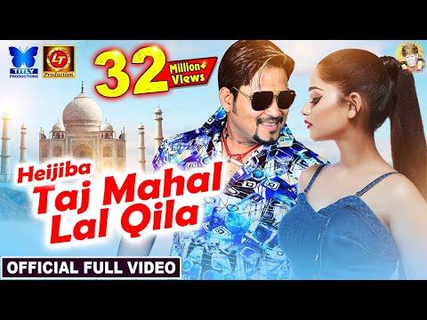 Xxx Mp4 Heijiba Taj Mahal Lal Qila Official Full Video Lubun Tubun Humane Sagar Lubun Amp Shona Mumbai 3gp Sex