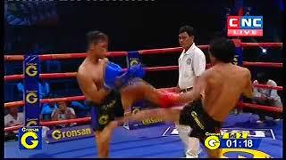 គង់ វិរៈ Vs រិន ដេវីត, Kong Vireak, Cambodia Vs Rin Devid, Cambodia, Khmer Boxing 14 Dec 2018